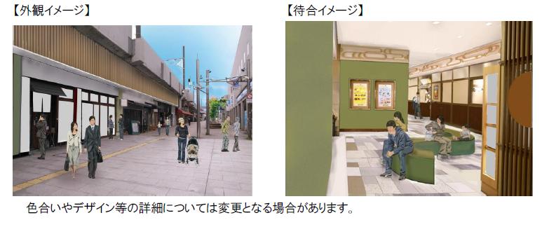 ②【環境デザイン】